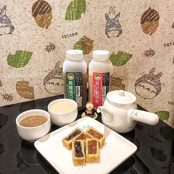 IG_gulovefood-雜糧酥禮盒伴手禮(鳳梨酥口味-桂圓酥口味)+馬可先生台灣好茶系列-檸檬奇亞籽+伯爵鮮奶茶-02.jpg