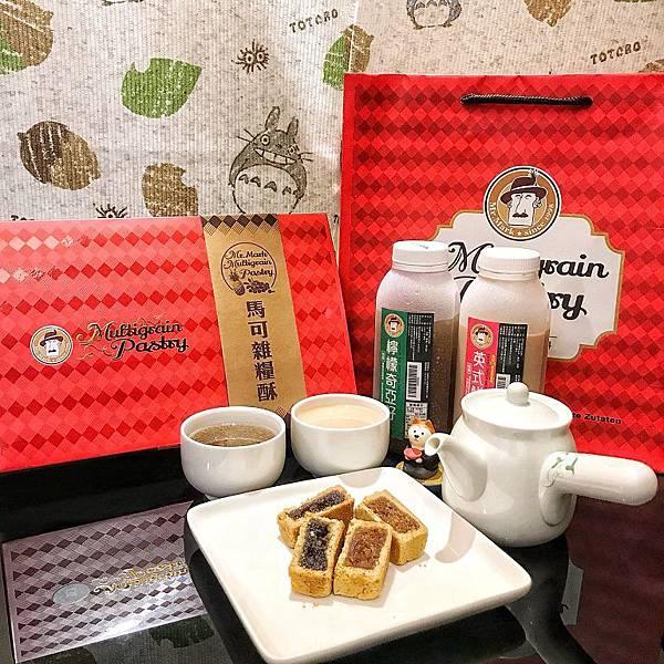 IG_gulovefood-雜糧酥禮盒伴手禮(鳳梨酥口味-桂圓酥口味)+馬可先生台灣好茶系列-檸檬奇亞籽+伯爵鮮奶茶-01.jpg