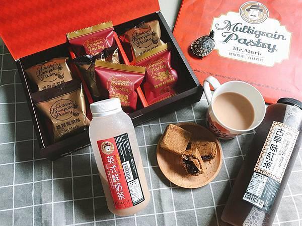 IG_kaohsiung_foodie_emilie-雜糧酥禮盒伴手禮(鳳梨酥口味-桂圓酥口味)+馬可先生台灣好茶系列-阿薩姆紅茶+伯爵鮮奶茶-01.jpg