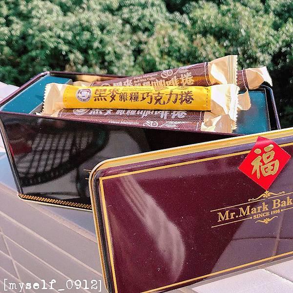IG_myself_0912-黑麥雜糧捲禮盒伴手禮(咖啡口味-巧克力口味-01.jpg