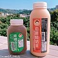 IG_myself_0912-馬可先生台灣好茶系列-檸檬奇亞籽+伯爵鮮奶茶-01.jpg