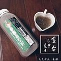 IG_eati_fooddy-馬可先生台灣好茶系列-檸檬奇亞籽-01.jpg