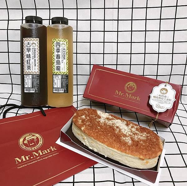 IG-suiloveeat-帕瑪森鹹乳酪起士蛋糕+馬可先生台灣好茶-古早味紅茶-四季春烏龍-01.jpg