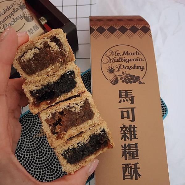 IG_zooooey_-雜糧酥禮盒伴手禮(鳳梨酥口味-桂圓酥口味)-01.jpg