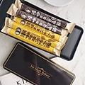 IG_day_andday- 黑麥雜糧捲禮盒伴手禮(咖啡口味-巧克力口味)-01.jpg