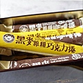 IG_huang.ping_-黑麥雜糧捲禮盒伴手禮(咖啡口味-巧克力口味)-02.jpg