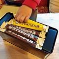 IG_jimboleecc-黑麥雜糧捲禮盒伴手禮(咖啡口味-巧克力口味)-01.jpg
