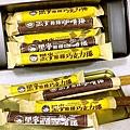 IG_yami_yami_yami_yami-黑麥雜糧捲禮盒伴手禮(咖啡口味-巧克力口味)-02.jpg