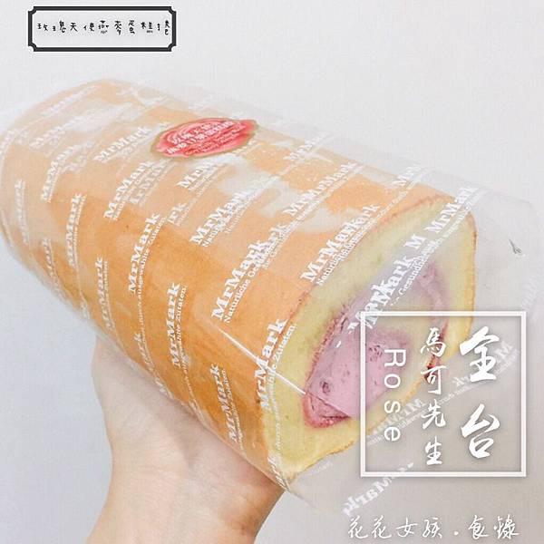 IG-eati_fooddy-玫瑰天使麥豆漿蛋糕捲-03.jpeg