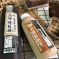 IG-kaohsiung_foodie_emilie-台灣好茶-伯爵鮮奶茶+阿薩姆紅茶01.jpg