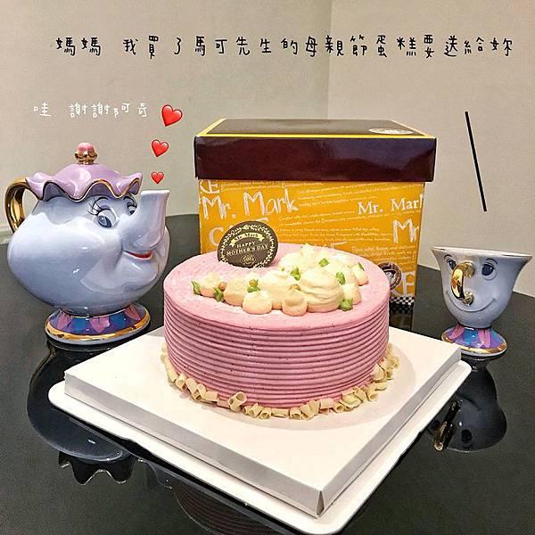 IG_gulovefood-馬可先生2018母親節蛋糕-馨心相印-03.jpg
