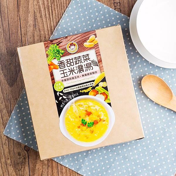 2018-5月VIP會員優惠快訊-香甜蔬菜玉米濃湯.jpg