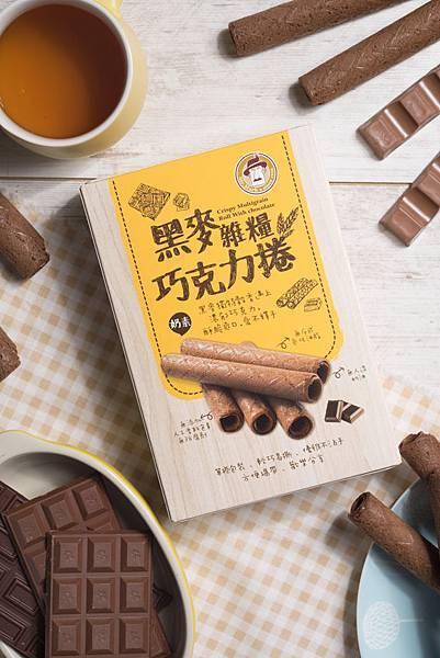 2018-5月VIP會員優惠快訊-黑麥雜糧巧克力捲.jpg