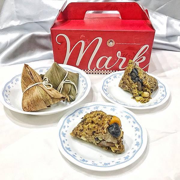 IG-gulovefood-馬可先生2018端午節限定發售-紅藜薑黃蕈菇木耳十穀粽(葷素口味-10入禮盒組) (3).jpg