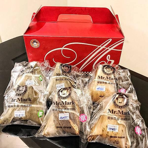 IG-gulovefood-馬可先生2018端午節限定發售-紅藜薑黃蕈菇木耳十穀粽(葷素口味-10入禮盒組) (7).jpg