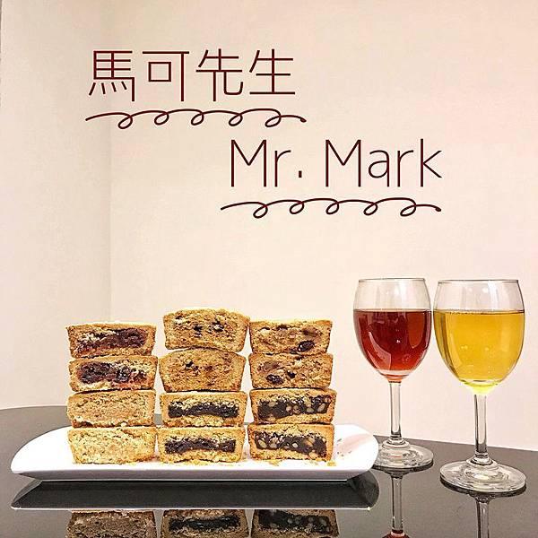 IG-gulovefood-2018馬可先生-中秋雜糧月餅禮盒-開箱照片 (5).jpg