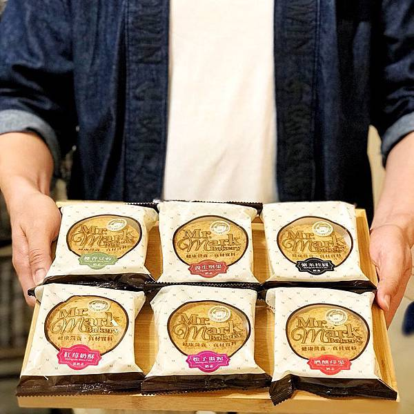 IG-gulovefood-2018馬可先生-中秋雜糧月餅禮盒-開箱照片 (1).jpg