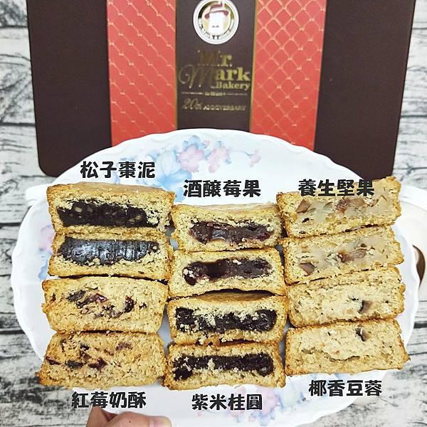 IG-jie_eatfood-2018馬可先生-中秋雜糧月餅禮盒-開箱照片 (3).jpg
