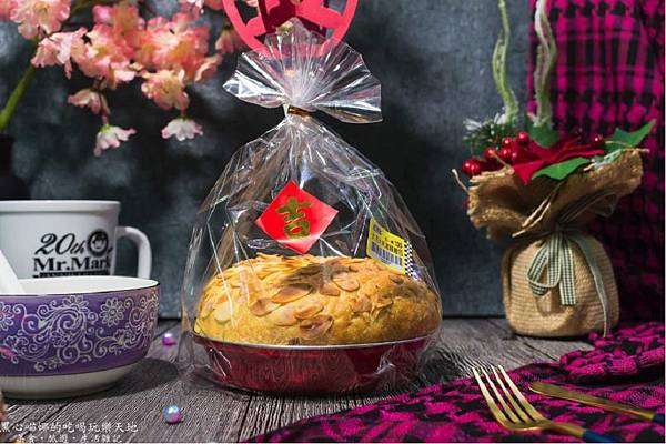 Blog-黑心喵娜-馬可先生2019農曆新年春節限定商品-大吉大利雜糧麵包-開箱產品圖 (1).jpg