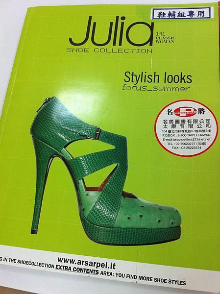 JULIA西班牙鞋雜誌