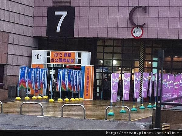 2012春夏台北國際鞋展
