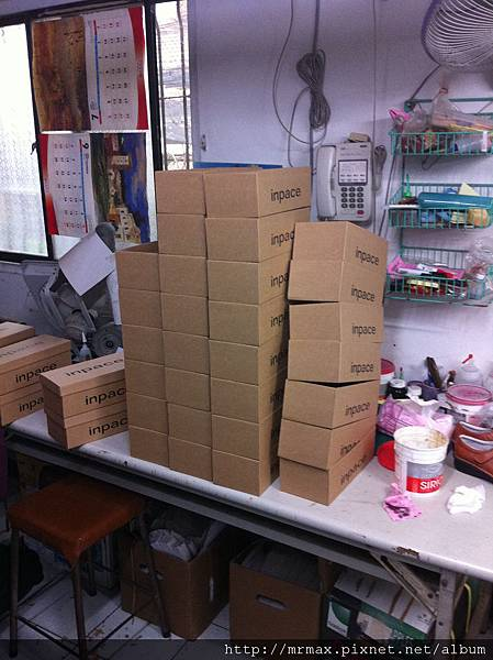 工廠鞋盒小山
