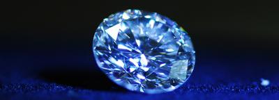 經LED照射所拍的鑽石