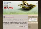 old_mrmu_site.jpg
