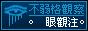 b_eye.jpg