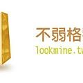 lookmine_banner.jpg