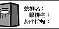 ashF.jpg