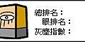 ashC.jpg