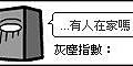 ashF_1.jpg