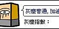 ashC_1.jpg