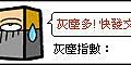 ashD_1.jpg