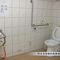 符合高規格的無障礙洗手間