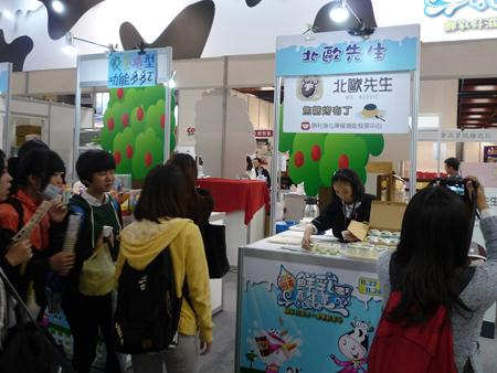 台北世貿一館展場「北歐先生」攤位(A932)