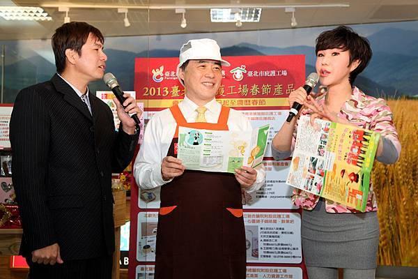 臺北市長郝龍斌、藝人利菁、洪都拉斯,以及多家參與贊助或協助的企業均出席開幕記者會