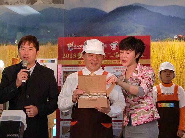 台北市長郝龍斌先生推薦「北歐先生手工現作焦糖烤布丁」-1