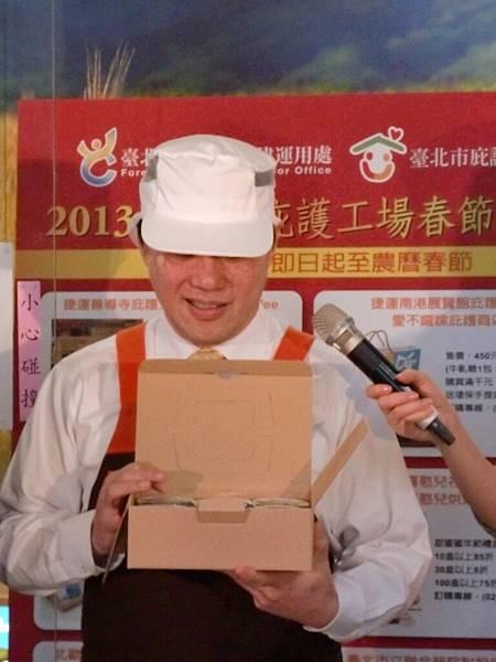 台北市長郝龍斌先生推薦「北歐先生手工現作焦糖烤布丁」-2