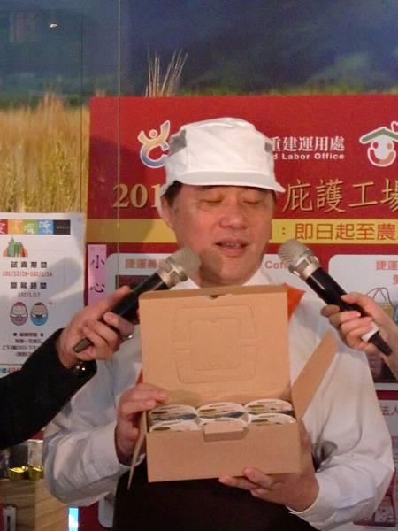 台北市長郝龍斌先生推薦「北歐先生手工現作焦糖烤布丁」-3