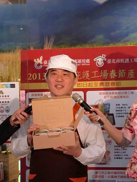 台北市長郝龍斌先生推薦「北歐先生手工現作焦糖烤布丁」-4