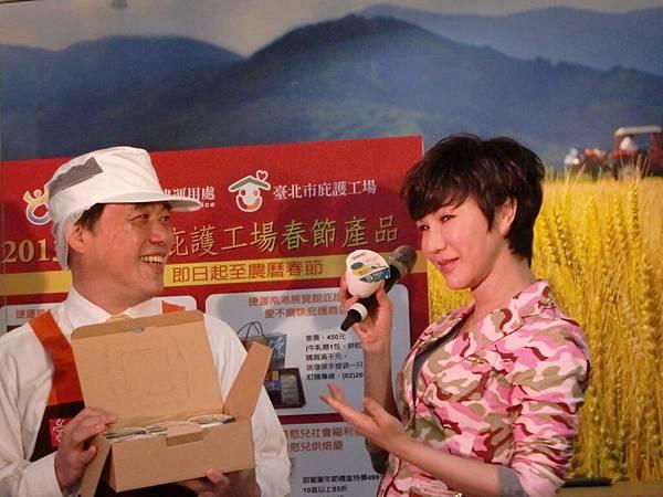台北市長郝龍斌先生推薦「北歐先生手工現作焦糖烤布丁」-6