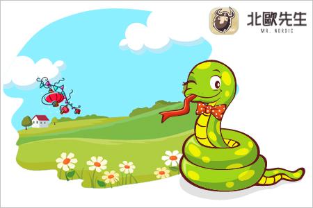 「蛇」是世界各地的人們又敬又畏的對象