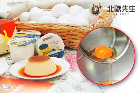 「北歐先生手工甜點」使用通過CAS優良蛋品認證_新鮮雞蛋