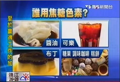北歐先生手工焦糖烤布丁」是使用「臺灣糖業-細糖熬煮」不是色素喔
