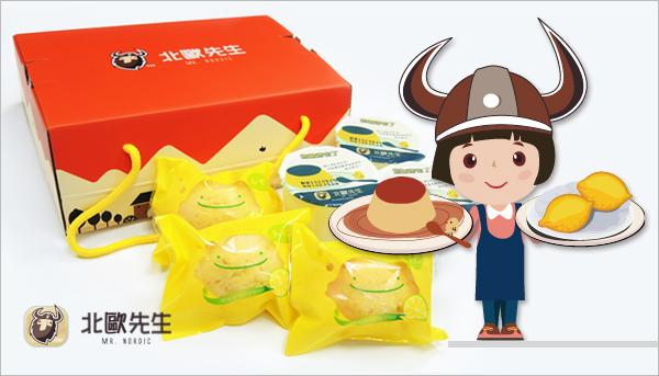 【3+3嚐鮮禮盒】貼心組合,讓您滿足味蕾「嚐鮮」「吃巧」「分享」嘟嘟好!