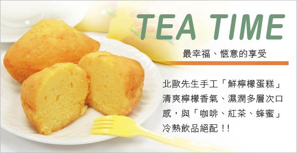 【3+3嚐鮮禮盒】是三兩好友小聚談心的最佳「下午茶甜點」