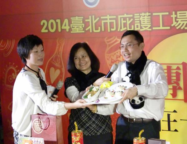 2014 臺北市「庇護工場春節產品」大貓熊寶寶「圓仔」的圍巾及圓仔造型咖哩雞套餐
