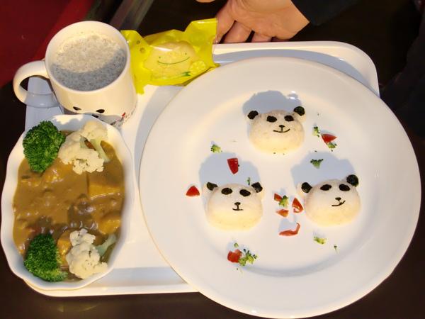 ENJOY 台北餐廳「圓仔造型咖哩雞套餐」